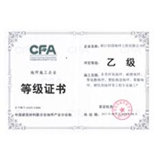 天游pingtai国际施工证shu