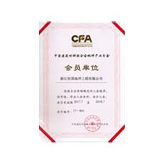 CFA证shu