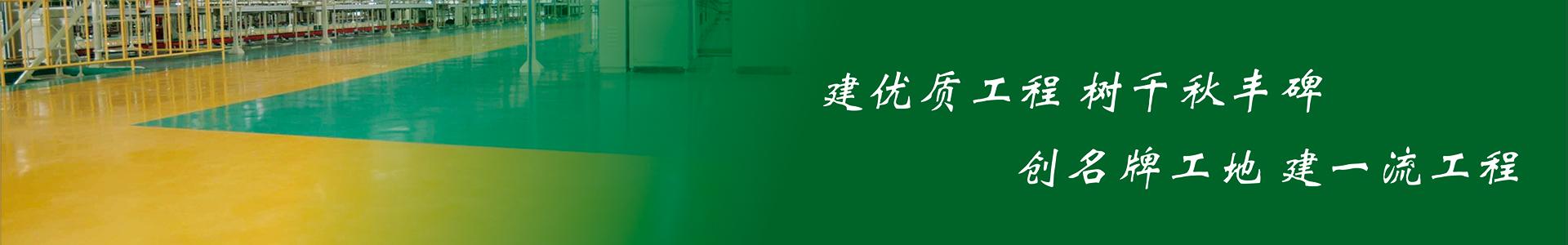 浙jiang天you平台国际地ping天you平台国約houeyou限公司